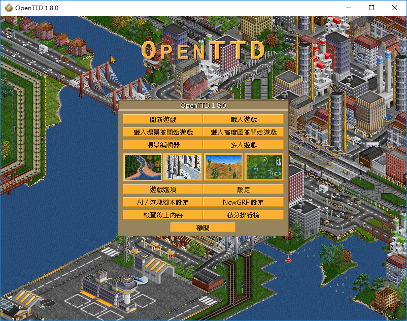 OpenTTD Windows